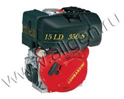 Дизельный двигатель Lombardini 15 LD 350 S мощностью 4 кВт