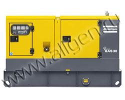 Дизель генератор Atlas Copco QAS 30 FLX мощностью 33 кВА (26 кВт) в шумозащитном кожухе