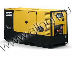 Дизель генератор Atlas Copco QAS 80 мощностью 89 кВА (71 кВт) в шумозащитном кожухе