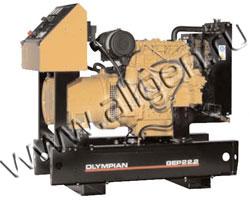 Дизель генератор Caterpillar GEPH22-2 мощностью 22 кВА (18 кВт) на раме