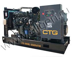 Дизель электростанция CTG AD-33RL мощностью 33 кВА (26 кВт) на раме