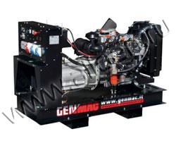 Дизель электростанция Genmac G30LVOM (LVSM) мощностью 33 кВА (26 кВт) на раме