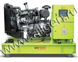 Дизель электростанция GenPower GPR 350 мощностью 341 кВА (273 кВт) на раме