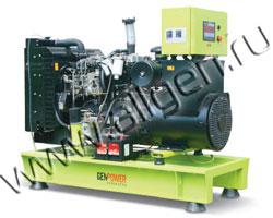 Дизель электростанция GenPower GTP 50 мощностью 50 кВА (40 кВт) на раме