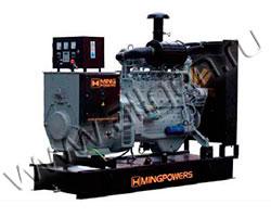 Дизель генератор MingPowers M-Y33 мощностью 33 кВА (26 кВт) на раме