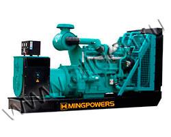 Дизель электростанция MingPowers M-C550 мощностью 550 кВА (440 кВт) на раме