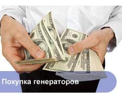 Стабилизатор напряжения вольтрон купить в москве