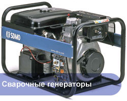 Бензиновый генератор patriot srge 950 отзывы