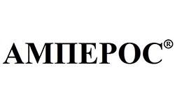 Логотип компании АМПЕРОС