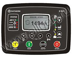 Панель управления DATAKOM D-500