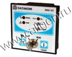 Панель управления DATAKOM DKG-151