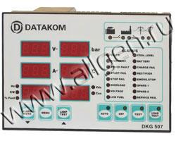 Панель управления DATAKOM DKG-507
