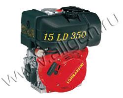 Дизельный двигатель Lombardini 15 LD 350