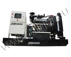 Дизельный генератор ADG-Energy АД-150-Т400 (165 кВт)