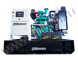Дизельный генератор ADG-Energy AD-165C (132 кВт)