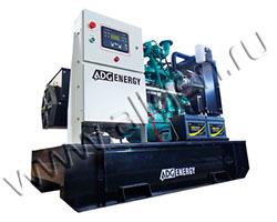 Дизельный генератор ADG-Energy AD-220C (220 кВА)