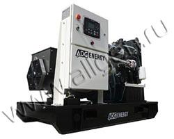 Дизельный генератор ADG-Energy АД-30-Т400 (33 кВт)