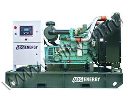 Дизельный генератор ADG-Energy AD-385C (385 кВА)