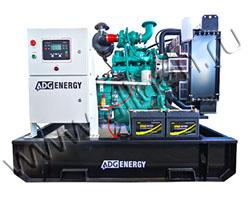 Дизельный генератор ADG-Energy AD-55C (44 кВт)