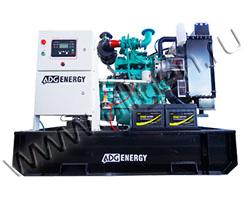 Дизельный генератор ADG-Energy ADG-45C (35 кВт)