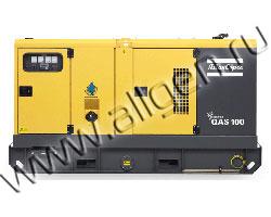 Дизель генератор Atlas Copco QAS 100 мощностью 111 кВА (89 кВт) в шумозащитном кожухе
