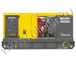 Дизель генератор Atlas Copco QAS 100 FLX мощностью 110 кВА (88 кВт) в шумозащитном кожухе