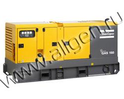 Дизельный генератор Atlas Copco QAS 125 (139 кВА)
