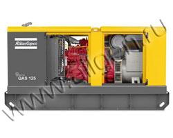 Дизельный генератор Atlas Copco QAS 125 FLX (137 кВА)