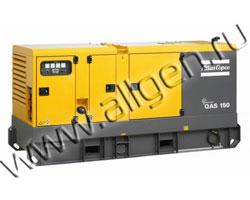 Дизельный генератор Atlas Copco QAS 150 (133 кВт)