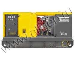 Дизель генератор Atlas Copco QAS 80 FLX мощностью 88 кВА (70 кВт) в шумозащитном кожухе