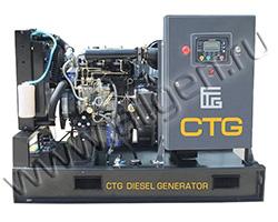 Дизельный генератор CTG AD-11RE-M мощностью 9 кВт