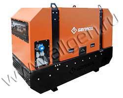 Поставка во Владивосток генератора GENBOX KBT16T/TS