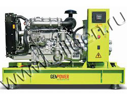 Дизельный генератор GenPower GNT 220 (176 кВт)