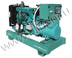 Дизельный генератор GMGen GMC38 мощностью 30 кВт