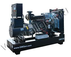 Дизельный генератор GMGen GMI150 (138 кВА)