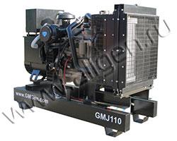 Дизель электростанция GMGen GMJ110 мощностью 110 кВА (88 кВт) на раме