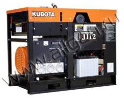Дизельный генератор Kubota J112 мощностью 10 кВт