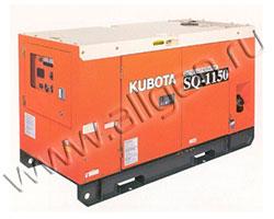 Дизельный генератор Kubota SQ-3140 мощностью 12 кВт