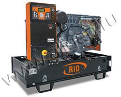 Дизельный генератор RID  10/1 E-SERIES мощностью 8 кВт