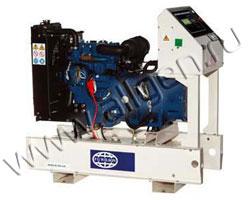 Дизельный генератор Wilson P9.5-2 мощностью 8 кВт