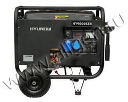 Бензиновый генератор Hyundai HY 9000SER