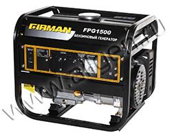 Бензиновый генератор FIRMAN FPG1500