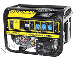 Бензиновый генератор FIRMAN FPG7800E1 мощностью 5.5 кВт