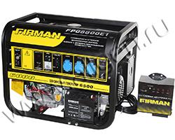 Портативный генератор FIRMAN FPG8800E1+ATS мощностью 6.5 кВт)