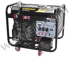 Генератор FIRMAN FPG12010TE