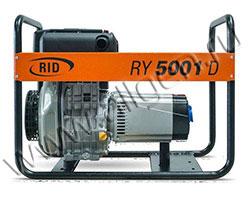 Портативный генератор RID RYS 5001 D мощностью 5.5 кВт)