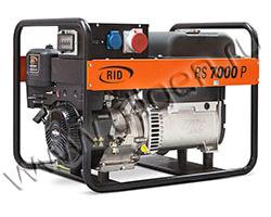 Портативный генератор RID RS 7000 P мощностью 5.6 кВт)