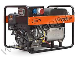 Портативный генератор RID RS 7000 PE мощностью 5.6 кВт)