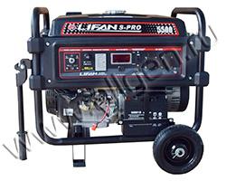 Портативный генератор LIFAN S-PRO 5500 мощностью 5.5 кВт)