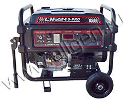 Портативный генератор LIFAN S-PRO 6500 мощностью 6.5 кВт)